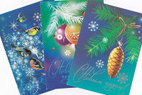 Отдается в дар новогодние открытки Н.Коробовой