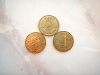 Отдается в дар Монеты 10 рублей