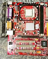 Отдается в дар Материнская плата + процессор и видеокарта… Компьютерные комплектующие.