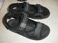 Отдается в дар сандали экко бу 31