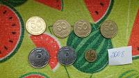 Отдается в дар Украинские монеты 2008 год
