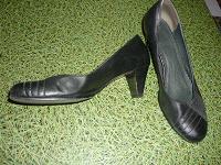Отдается в дар обувь женская 38 р