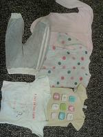 Отдается в дар Детская одежда 2