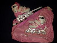Отдается в дар Б/у роликовые коньки R.W.sport для девочки