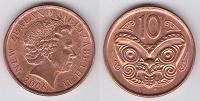 Отдается в дар Монеты Новой Зеландии