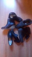 Отдается в дар Обувь женская осень 3 пары 35 размер