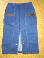 Отдается в дар Юбка джинсовая полуобхват бедер 47 см