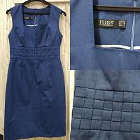 Отдается в дар Платье женское 42 размер