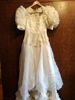 Отдается в дар Платье свадебное