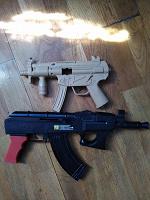 Отдается в дар Оружие н-2