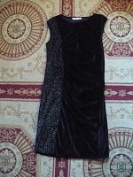Отдается в дар Платье с блестящей полосой