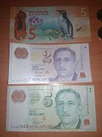 Отдается в дар Банкноты и монеты Новой Зеландии и Сингапура!