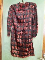 Отдается в дар Плаття і китайському стилі