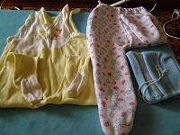 Отдается в дар Одежка малышке
