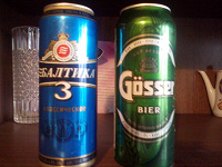 Отдается в дар Пиво