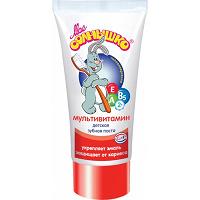 Отдается в дар Детская зубная паста «Мое солнышко»