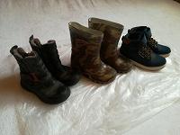 Отдается в дар Обувь для мальчика 27 размера