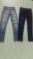 Отдается в дар 2 пари джинсів