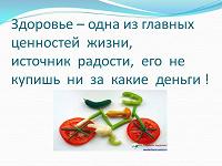 Отдается в дар Подарочный сертификат на 5000 рублей в детскую клинику