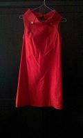 Отдается в дар Платье BGN
