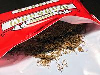 Отдается в дар Пачка табака из Грузии