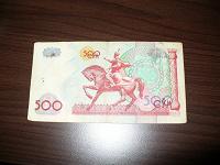 Отдается в дар 500 сум