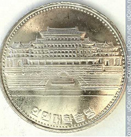 Отдается в дар Северная Корея 1 вона, 1987