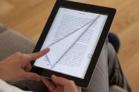 Отдается в дар Найду книги в электронном формате