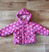 Отдается в дар Осенняя куртка для девочки, рост 92