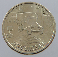 Отдается в дар Монета 2 рубля «Ленинград»