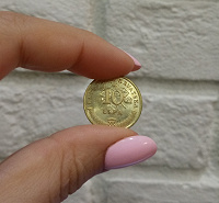 Отдается в дар Монета Хорватии
