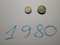 Отдается в дар Монеты 1980