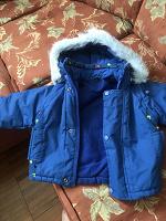 Отдается в дар Куртка на 1,5-2 года