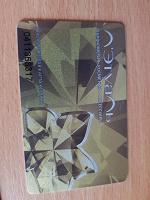 Отдается в дар Бриллиантовая карта(25% скидка) Л'Этуаля