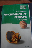 Отдается в дар Шпаргалка