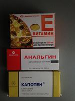 Отдается в дар Аптечное