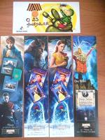 Отдается в дар Закладки рекламные из книжного магазина