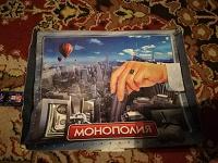 Отдается в дар Игра монополия