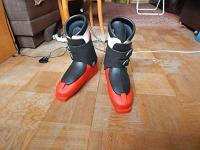 Отдается в дар Ботинки горнолыжные