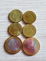 Отдается в дар Десятирублевые монеты