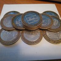 Отдается в дар Монеты РФ 10 рублей