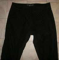 Отдается в дар Мужские теплые штаны