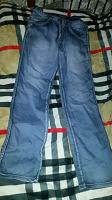 Отдается в дар Новые мужские джинсы на лето