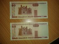 Отдается в дар Банконоты Беларусь