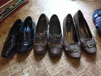 Отдается в дар Женская обувь размер 37