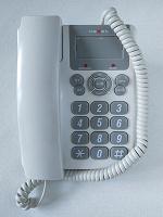 Отдается в дар Телефон домашний кнопочный.