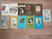 Отдается в дар Детские книжки времен СССР