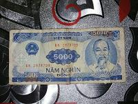Отдается в дар 5000 вьетнамских донгов