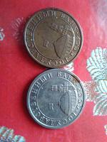 Отдается в дар монеты Госбанк