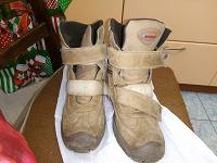 Отдается в дар Обувь для мальчика 38 размер
